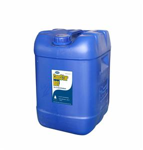 康星 B01:蒸汽与冷凝水和管线缓蚀剂