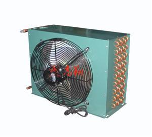 高翔风冷冷凝器