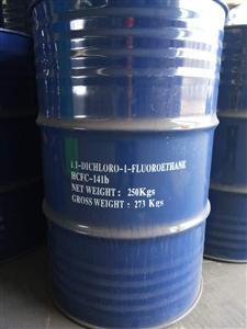 制冷剂R141B 清洗剂 发泡剂