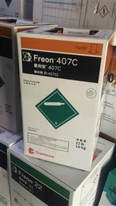 杜邦制冷剂 R507