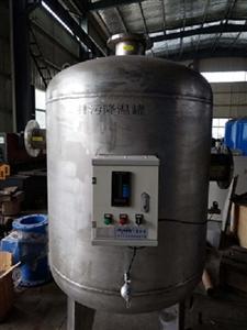 国产锅炉排污罐