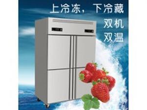 上海盛宝冰柜冷柜维修售后指定服务中心