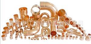 紫铜三通 制冷管道配件6.35cm-76cm