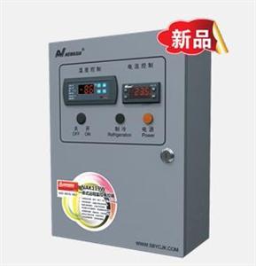 新亚洲NAK119W一体式远程监控电控箱