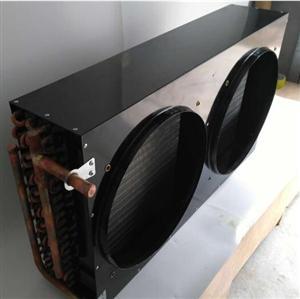 制冷设备用冷凝器风冷冷凝器