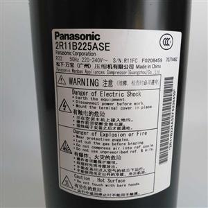 松下2R11B225ASE空调压缩机