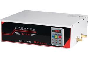 盛驰3kW 变频电磁采暖炉