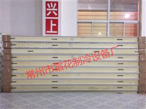 彩钢冷库板聚氨酯10公分保温板