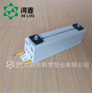空调柜机 KWD-450空调外机底座