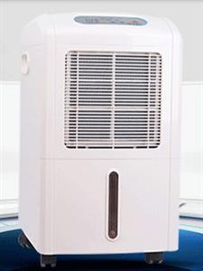 沁岛除湿机QD-962A家用别墅地下仓库除湿器抽湿机