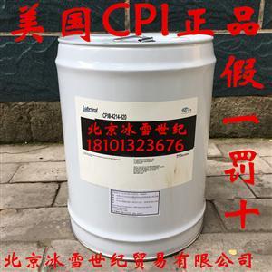 美国CPI冷冻油CPI-4214-320中央空调压缩机螺杆机润滑