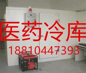 冷库安装 冷库设备 水果冷库 冷库设计 保鲜冷库 医药