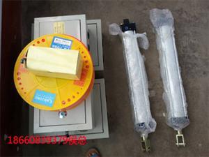 电控气动全自动控制风门山东福通构造清单