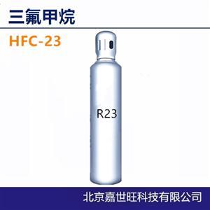 R23超低温制冷剂  三氟甲烷