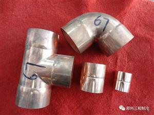 浙江恒森铜管件系列