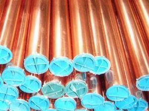 空调直铜管