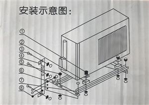 空调不锈钢豪华支架