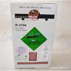 大金氟利昂 R410A制冷剂