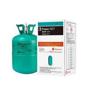 科慕R507制冷剂 10KG