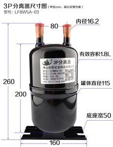 空调压缩机气液分离器3p