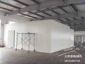 天津冷库制作厂家 天津冷库公司 天津冷库设计安装