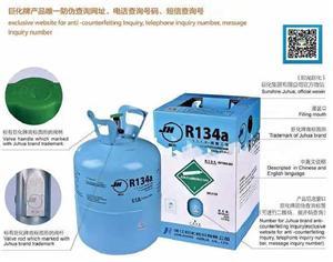 巨化制冷剂1L小钢瓶系列产品