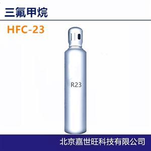 三氟甲烷 R23制冷剂
