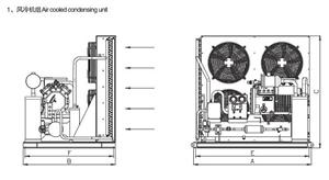 比泽尔风冷半封闭活塞压缩冷凝机组