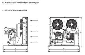凯迪 凯得利富士豪风冷半封闭活塞压缩冷凝机组