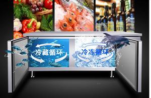 郑州冷藏工作台冰柜 商用冰箱
