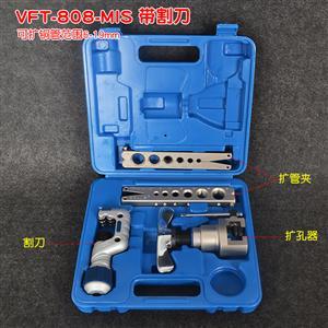 飞越扩管器 VFT-808MIS(带割刀)
