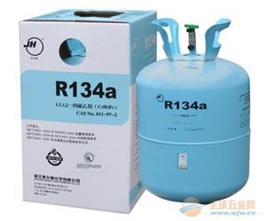巨化R134a