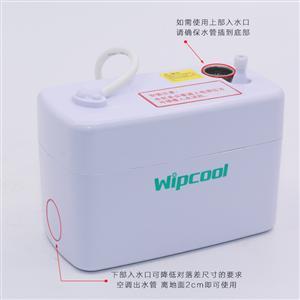 空调排水泵 维朋PC-24A/40A