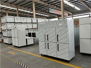 郑州厨房冰箱 四门六门商用冷冻柜冰柜