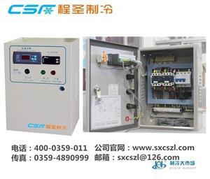 冷库分体电控箱_电控柜_温度控制器