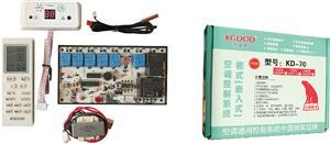 定频柜机系列空调通用控制板系统 代码:1800270单独变
