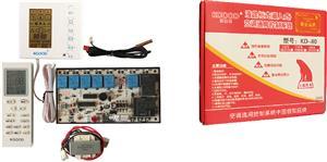 定频柜机系列空调通用控制板系统 代码:1800380