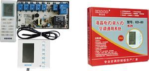 定频柜机系列通用空调控制板系统 代码:1800280 KD80
