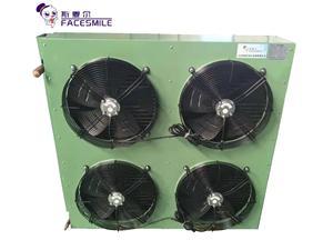 120平方的冷凝器