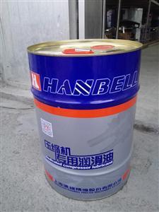 上海汉钟冷冻油
