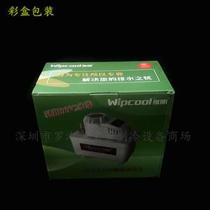 维朋空调排水泵PC-760A空调排水泵 空调冷凝水提升泵