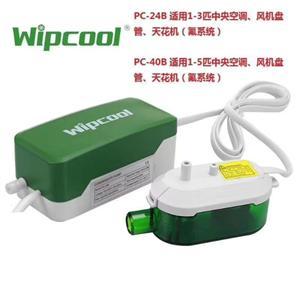 维朋排水泵PC-24B