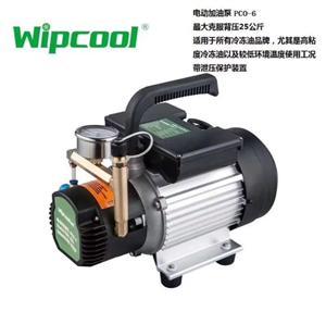 维朋电动加油泵PCO-6