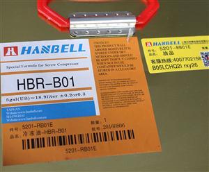 汉钟螺杆机专用冷冻机油