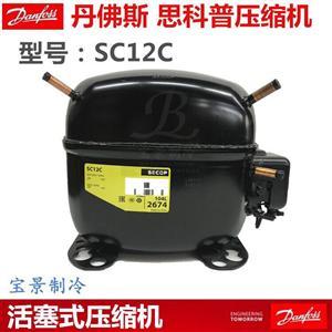 SC12C丹佛斯 思科普压缩机