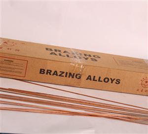 七星制冷材料扁银焊条  磷铜焊条11.34kg/件