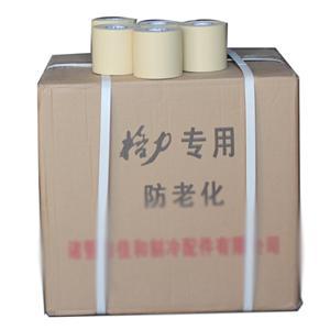 原装格力制冷材料包扎带