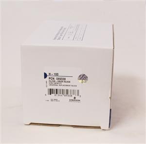 原装艾默生制冷配件H-100滤芯