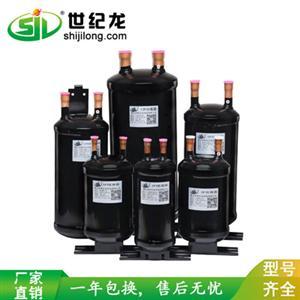 空调储液器 空调储液罐 空调专用储液器