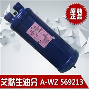 原装艾默生油分A-W569213